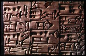 Detail of cuneiform tablet